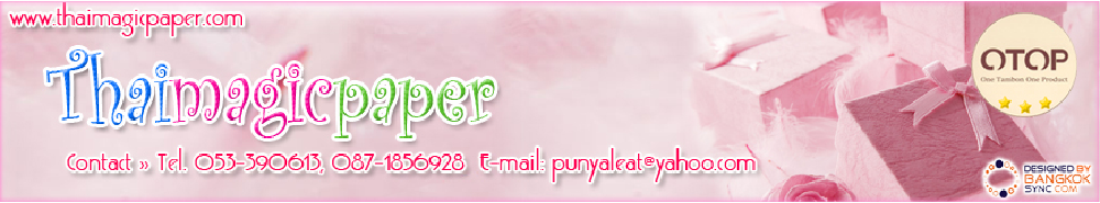 thaimagicpaper